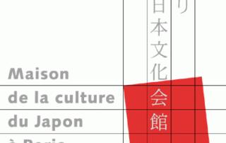 Maison de la culture du Japon à Paris (MCJP)