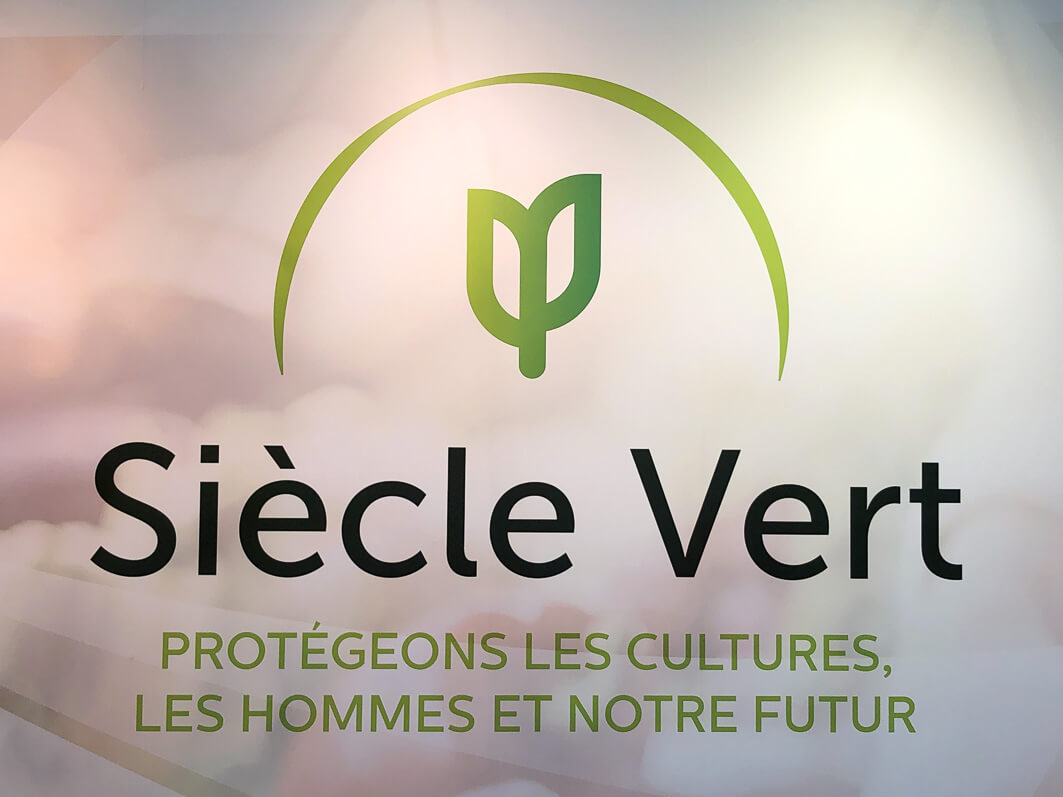 Siècle Vert, UIPP, Salon International de l'Agriculture 2019, Paris 15e (75)